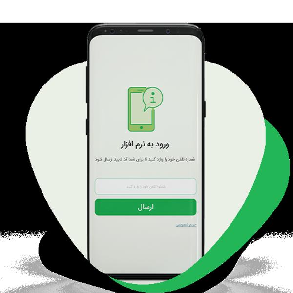 امکانات پنل مدیریت اپلیکیشن بازیافت