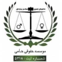 طراحی سایت و اپلیکیشن آندروید موسسه حقوقی حامی