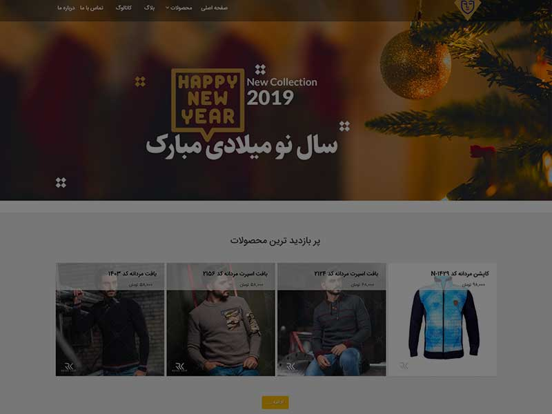 طراحی فروشگاه اینترنتی تولیدی رایکا