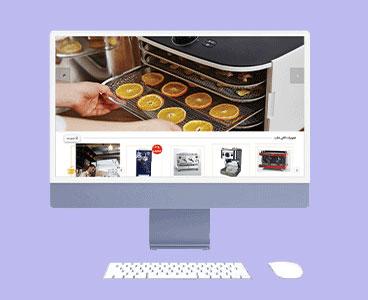 طراحی سایت فروشگاهی استیل پارس