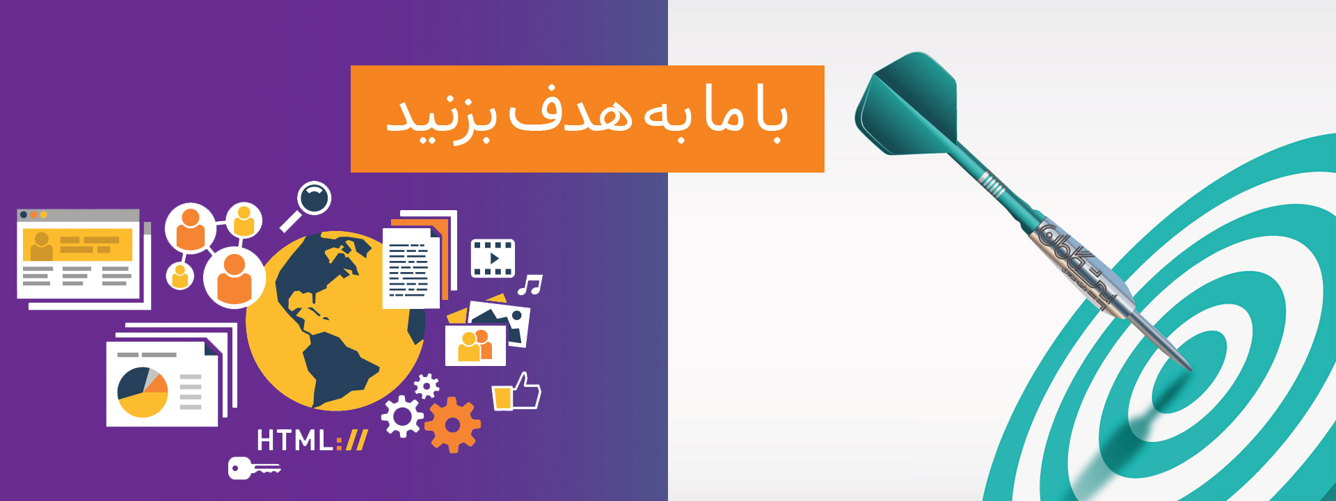 پیشگامان دامنه فناوری , طراحی سایت , بهینه سازی سایت , سئو , وب مارکتینگ , مشهد , فروشگاه اینترنتی , اپلیکیشن موبایل