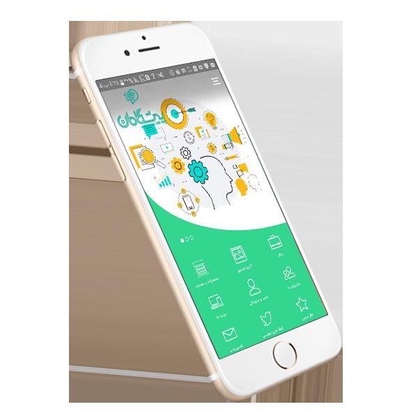 نرم افزار پیشگامان دامنه فناوری | طراحی سایت مشهد | طراحی فروشگاه اینترنتی | سئو